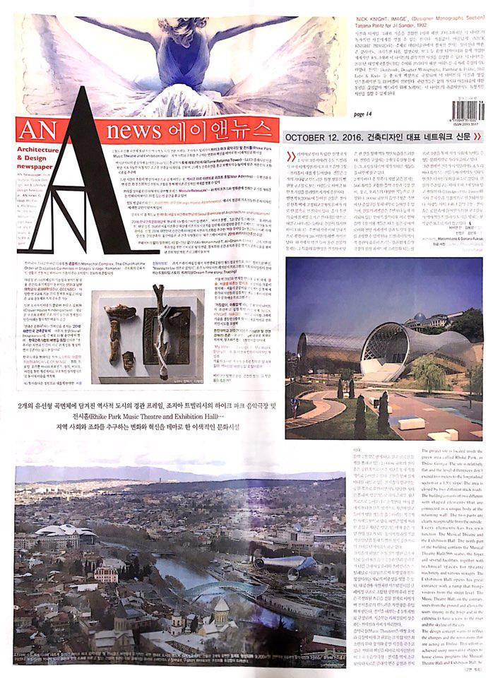 에이앤뉴스15호 표지